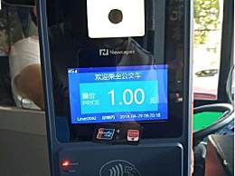 洛阳公交可以扫码支付吗