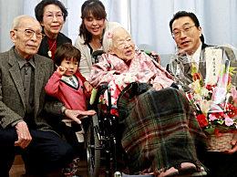 世界上最长寿的人 日本老人横跨三个世纪