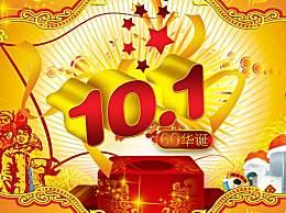 有关国庆节的歌曲有哪些?建国70周年红歌歌曲一百首