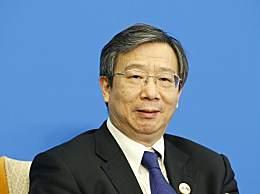 易纲回应降息 中国会不会降息?央行会发行数字货币?