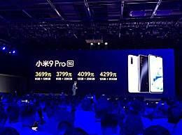 小米9PRO5G价格售价多少钱 小米9PRO5G预售价格一览