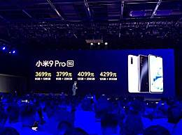 小米9Pro5G手机什么时候开卖 小米9Pro5G手机售价开卖时间一览