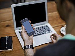 手机声音突然变小了怎么办?手机声音变小的解决方法