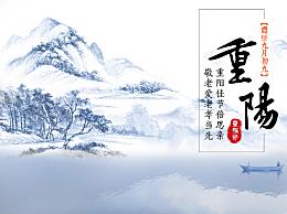 2019年的九九重阳节是几月几号哪一天 2019年重阳节时间日期