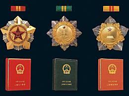 共和国勋章的由来 共和国勋章获勋条件是什么