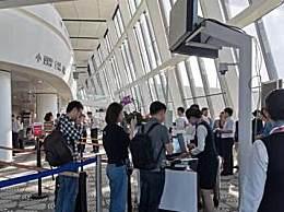 大兴机场正式通航 全球建设规模最大新建机场