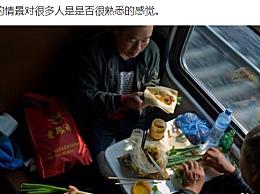 第一次坐火车教学视频流程图解 真实坐火车车厢内图片大全