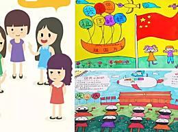 小学生国庆节黑板报板块设计 简单又漂亮国庆节手抄报图片