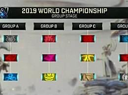 lol2019全球总决赛S9赛程时间表 S9总决赛参赛队伍名单