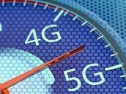 """10年后6G将问世!速度有望比5G快100倍 实现信号""""盲区""""覆盖"""