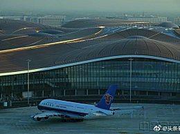 大兴机场刷脸登机 安检最短只需1分钟