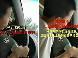 """朋友圈炫10岁男童""""独驾""""!母亲为炫耀""""孩子有本事"""""""