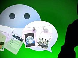 微信账号被盗怎么找回 微信被盗手机号换了还能找回来吗