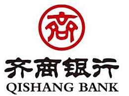齐商银行11张罚单 西安分行连遭罚单原因为何?