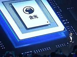 阿里第一颗芯片 阿里含光芯片有哪些用途