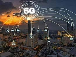 10年后6G将问世 6G是什么有哪些用途