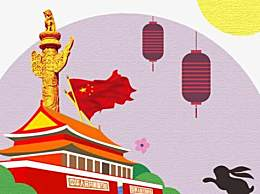 国庆节朋友圈说说心情祝福语 祝福祖国生日快乐简短语录(图文)