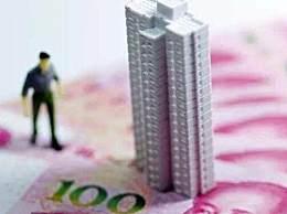 一二线城市房价稳中趋降 今年金九银十难有起色