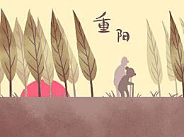 重阳节朋友圈说说祝心情语录 重阳节温馨祝福语短语(图文)