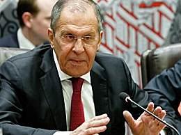 美封锁俄外交财产 遭俄外长怒怼光天化日之下抢劫