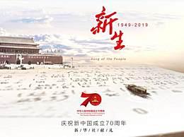 新中国密码是什么意思?新中国密码15665611612含义是哪首歌?