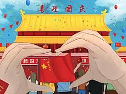 国庆期间天安门附近限行吗?国庆节期间北京机动车限行时间和范围