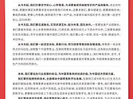 苏宁易购正式收购家乐福 苏宁大快消品类发展将加快