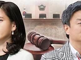 三星长女离婚男方获141亿分手费 李富真为什么离婚个人资料