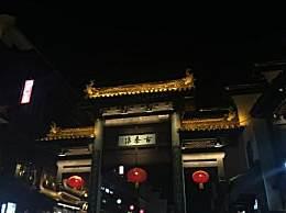 南京旅游住哪儿最方便?南京旅游最佳住处推荐
