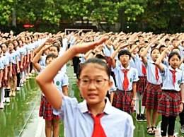 小学儿童净入学率 从20%升至99.95%教育全面普及
