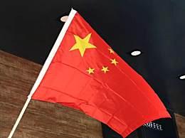 国旗五星红旗的由来和象征意义 国旗象征意义50字