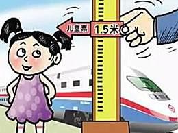 小孩子坐高铁怎么买票?儿童高铁买票最新规定