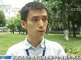 川航3U8633机长刘传建还原备降细节 万米高空紧急备降太惊悚