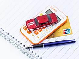 车贷利率是多少?买车贷款需要看征信记录吗