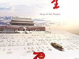 15665611612什么意思 新中国密码15665611612答案揭晓