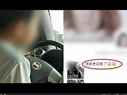 """男童高速飙车120迈!母亲拍视频炫耀称""""老司机"""" 后被民警处罚"""