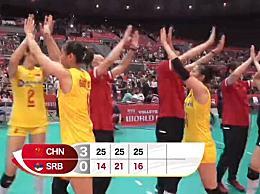 中国女排十连胜 中国女排迎战塞尔维亚3-0卫冕世界杯冠军
