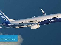 波音737NG现裂缝 FAA与波音未透露多少架飞机受影响