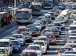国庆节哪些路段比较堵?交通安全隐患路段出门前必看