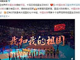 中国女排夺冠!总比分3-0拿到十连胜