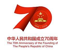 庆祝建国70周年横幅标语口号大全文库