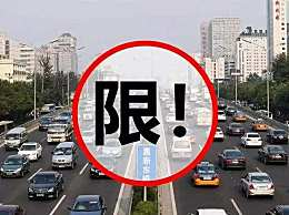国庆上海交通管制调整!区域范围时间及限行路段