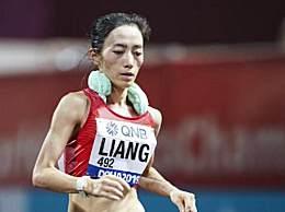 中国队世锦赛首金!梁瑞获女子50公里竞走金牌 李毛措摘银