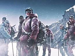 攀登者方五洲原型是谁?著名登山运动员王富洲资料