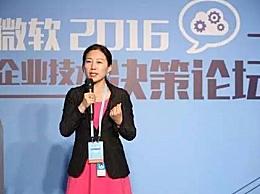 微软华人高管CEO排名列表 微软三位女高管个人资料照片