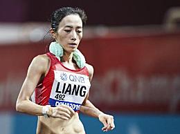 中国对世锦赛首金诞生 女子50公里竞走梁瑞夺冠李毛措亚军