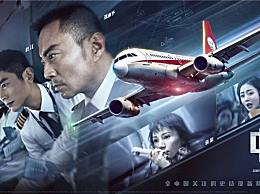 中国机长原型故事真实故事解读