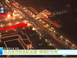 北京公交地铁国庆期间部分线路调整  去北京出行一定要看!