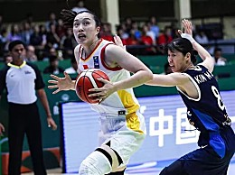 中国女篮80-52大胜韩国女篮 中国女篮挺进亚洲杯决赛