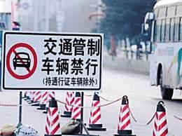 北京国庆节交通管制!多条道路将调整运营(出门必看)
